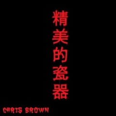 Fine China - Chris Brown