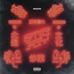 Stir Fry - Migos feat. Lil Uzi Vert