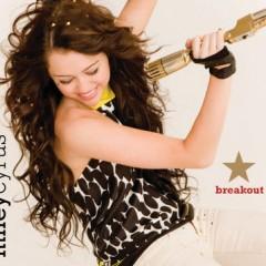 Rockin' Around The Christmas Tree - Miley Cyrus