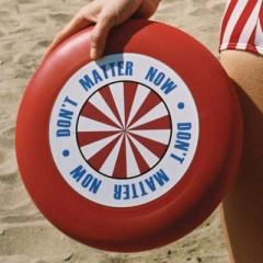 Don't Matter Now - George Ezra