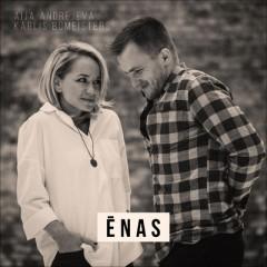 Ēnas - Aija Andrejeva & Kārlis Būmeisters