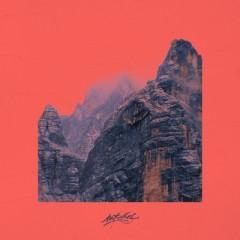 Скалы - Markul